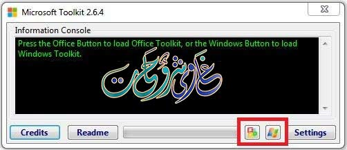 How to use Microsoft Toolkit